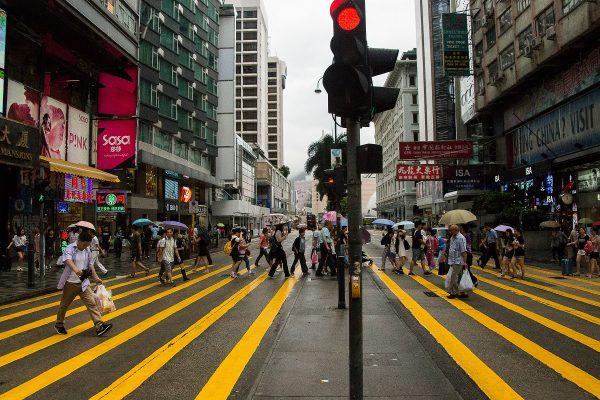 Hong Kong - 2015
